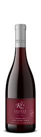 2016 Pinot Noir Cardiac Hill